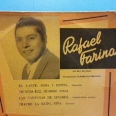 Disques de vinyle: RAFAEL FARINA. EL REY GITANO. DEL ESPECTACULO EL CANTE YA TIENE REY. ODEON. Lote 183665041