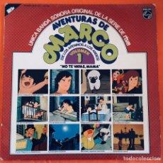 Discos de vinilo: AVENTURAS DE MARCO SERIE RTVE DISCO DOBLE VOLUMEN 1. Lote 183666430