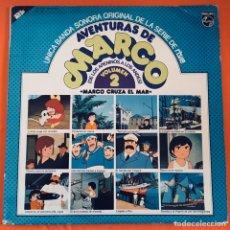 Discos de vinilo: AVENTURAS DE MARCO SERIE RTVE VOLUMEN 2 . Lote 183666587