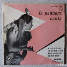 Discos de vinilo: LA PAQUERA DE JEREZ.MI CANTO POR BULERIAS + 3...PEDIDO MINIMO 5€. Lote 183668675