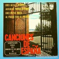 Discos de vinilo: AGRUPACION CORAL FOMENTO ARTES MADRID (EP 1965) CANCIONES DE ESPAÑA - ERES ALTA Y DELGADA - ASTURIAS. Lote 183669197