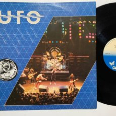 Discos de vinilo: MAXI SINGLE VINILO 12'' UFO LET IT RAIN. Lote 183670907