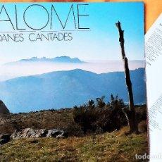 Discos de vinilo: LP SALOMÉ: SARDANES CANTADES, 1971, GATEFOLD, ENCARTE, BELTER– 75.011, COMO NUEVO (EX_EX). Lote 183687215