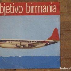 Discos de vinilo: OBJETIVO BIRMANIA. SHIWIPS; EXPOSICIÓN. ESPAÑA, 1983. FUNDA VG+. DISCO VG+.. Lote 183690806