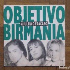 Discos de vinilo: OBJETIVO BIRMANIA. MI ÚLTIMO FRACASO. PROMOCIONAL. ESPAÑA, 1989. FUNDA VG+. DISCO VG+.. Lote 183691006