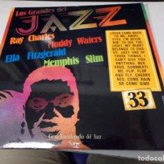 Discos de vinilo: LOS GRANDES DEL JAZZ NUMERO 33 RAY CHARLES, MUDDY WATERS, ELLA FITZGERALD, MEMPHIS SLIM. Lote 183697453