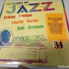Discos de vinilo: LOS GRANDES DEL JAZZ NUMERO 34 ERSKINE HAWKINS, CHARLIE BARNET, BUD FREEMAN. Lote 183699220