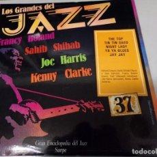 Discos de vinilo: LOS GRANDES DEL JAZZ NUMERO 37 FRANCY BOLAND, SAHIB SHIHAB, JOE HARRIS, KENNY CLARKE. Lote 183704103