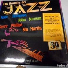 Discos de vinilo: LOS GRANDES DEL JAZZ NUMERO 39 SLIDE HAMPTON, JOHN SURMAN, BARRE PHILIPS, STU MARTIN. Lote 183706067