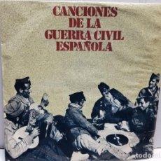 Discos de vinilo: SINGLE-CANCIONES DE LA GUERRA CIVIL-SOY EL NOVIO DE LA MUERTE EN FUNDA ORIGINAL AÑO 1978. Lote 183718547