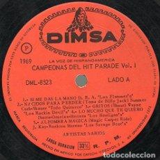 Discos de vinilo: LP LOS GRIEGOS JOHNNY ALCALA SHEAKES FLAMMERS TOÑO QUIRAZCO NO TIENE COVER. Lote 183733661