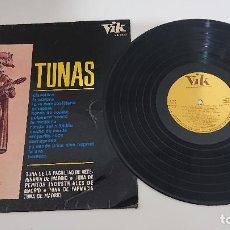 Discos de vinilo: TUNAS-TUNA DE LA FACULTAD DE VETERINARIA DE MADRID + TUNA DE MADRID + TUNA DE FARMACIA + TUNA DE. Lote 183783208