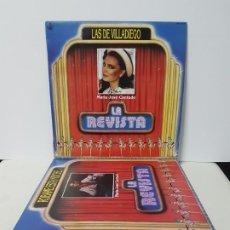 Discos de vinilo: GRAN OFERTA LOTE MUSICA LA REVISTA 12 VINILOS SALIDA 0,01 EUROS !!!!!!. Lote 183786027