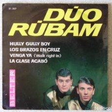 Discos de vinilo: DUO RUBAM.HULLY GULLY BOY + 3. Lote 183808667