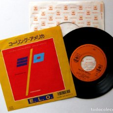 Discos de vinilo: ELO ELECTRIC LIGHT ORCHESTRA - CALLING AMERICA - SINGLE JET 1986 JAPAN (EDICIÓN JAPONESA) BPY. Lote 183815363