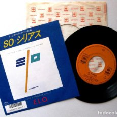 Discos de vinilo: ELO ELECTRIC LIGHT ORCHESTRA - SO SERIOUS - SINGLE JET 1986 JAPAN (EDICIÓN JAPONESA) BPY. Lote 183815532