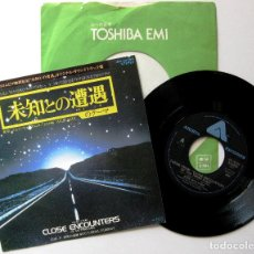 Discos de vinilo: JOHN WILLIAMS - CLOSE ENCOUNTERS OF THE THIRD KIND - SINGLE ARISTA 1977 JAPAN (EDICIÓN JAPONESA) BPY. Lote 183816016