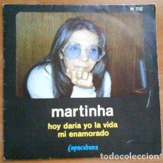 Discos de vinilo: SINGLE EPIC 1983 LOS CHICOS DE LA BAHÍA HOY POR TÍ / RECUERDOS DE HONG - KONG BUEN EJEMPLAR CON. Lote 183826930