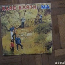 Discos de vinilo: RARE EARTH. MA; BIG JOE IS MY NAME. RARE EARTH, SN-20829. ESPAÑA, 1973. VG+. VG+.. Lote 183830776