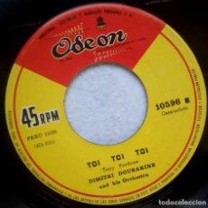Discos de vinilo: DIMITRI DOURAKINE - CASATSCHOK / TOI TOI TOI - SINGLE PERUANO 1968 - ODEON. Lote 183831126