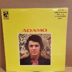 Discos de vinilo: ADAMO / GIGANTES DE LA CANCIÓN. VOL. 1 / LP - EMI-1970 / MBC. ***/***. Lote 183832880