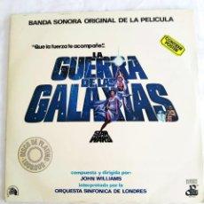 Discos de vinilo: LA GUERRA DE LAS GALIXIAS. Lote 183843312