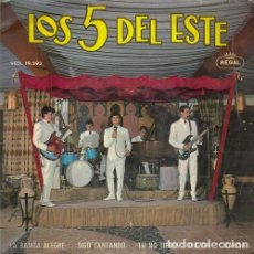 Discos de vinilo: LOS 5 DEL ESTE - LA BAMBA ALEGRE - EP DE VINILO #. Lote 183846320