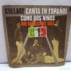 Discos de vinilo: SINGLE-COLLAGE-COMO DOS NIÑOS EN FUNDA ORIGINAL AÑO 1977. Lote 183858281