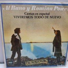 Discos de vinilo: SINGLE-AL BANO Y ROMINA POWER-NA NA NA EN FUNDA ORIGINAL AÑO 1976. Lote 183859138