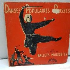 Discos de vinilo: SINGLE-DANSES POPULAIRES RUSSES- EN FUNDA ORIGINAL. Lote 183859358