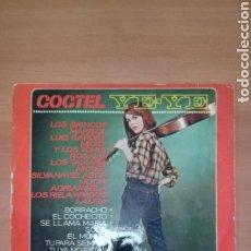 Discos de vinilo: COCTEL YE YE. Lote 183865821