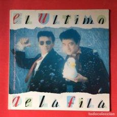 Discos de vinilo: EL ÚLTIMO DE LA FILA – NUEVO PEQUEÑO CATÁLOGO DE SERES Y ESTARES. Lote 183868867