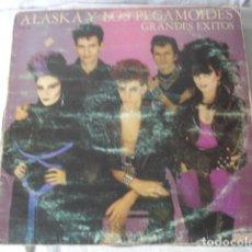 Discos de vinilo: ALASKA Y LOS PEGAMOIDES GRANDES EXITOS. Lote 183894953