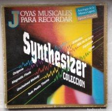 Discos de vinilo: ESTUCHE CON 3 LPS,,JOYAS MUSICALES PARA RECORDAR,,SYNTHESIZER. Lote 183907616