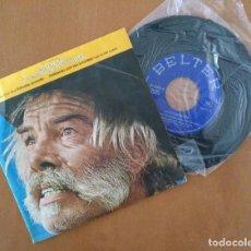 Discos de vinil: LOS VALLDEMOSA, LA LEYENDA DE LA CIUDAD SIN NOMBRE. Lote 183912123