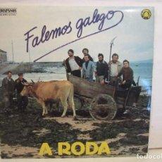 Discos de vinilo: A RODA - FALEMOS GALEGO - 1979 - ENCARTE - DIAPASON - PRIMERA EDICION - EX+/VG+. Lote 183918176