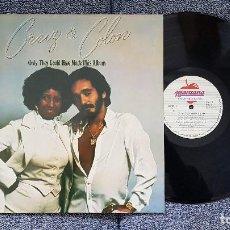Discos de vinilo: CRUZ & COLON - ONLY THEY GOULD HAVE MADE THIS ALBUM. EDITADO POR MANZANA. AÑO. AÑO 1977. Lote 183932590
