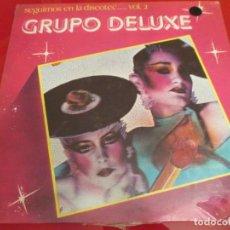 Discos de vinilo: 80S LATIN FUNKY DISCO GRUPO DELUXE VINILO LP VENEZUELA 1983 PRECINTADO. Lote 183942652