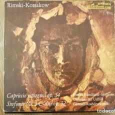 Discos de vinilo: RIMSKI - KORSAKOV. Lote 183955606