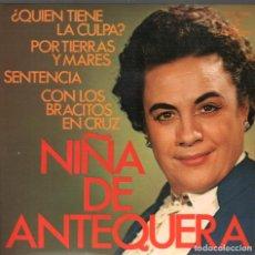 Discos de vinilo: NIÑA DE ANTEQUERA - QUIEN TIENE LA CULPA EP COLUMBIA DE 1959 RF-4185 , BUEN ESTADO. Lote 183974917