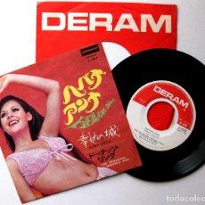 Discos de vinilo: CROCHETED DOUGHNUT RING - HAVANA ANNA / HAPPY CASTLE - SINGLE DERAM 1968 JAPAN BPY. Lote 184021928