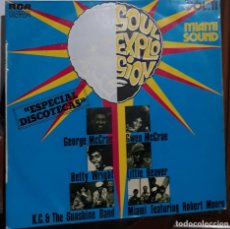 Discos de vinilo: SOUL EXPLOSIÓN, (3 LP. VOL.2,4 Y V) ESPECIAL DISCOTECAS, 1975.. Lote 184022316
