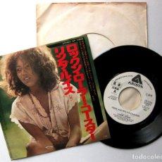 Discos de vinilo: LINDA LEWIS - ROCK AND ROLLER COASTER - SINGLE ARISTA 1975 PROMO JAPAN BPY. Lote 184024551