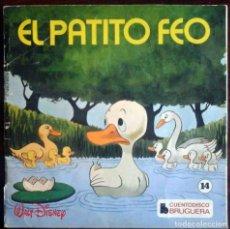 Discos de vinilo: EL PATITO FEO - CUENTODISCO BRUGUERA - WALT DISNEY. Lote 184035476
