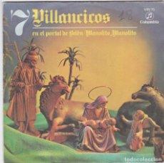 Discos de vinilo: CORO Y RONDALLA ALEGRIA,VILLANCICOS DEL 70. Lote 184047401