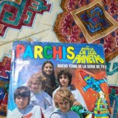 Discos de vinilo: PARCHÍS LA BATALLA DE LOS PLANETAS VINILO SINGLE. Lote 184058162