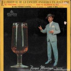 Discos de vinilo: ROQUE MONTOYA JARRITO - EL TINAJERO / TIRA TU SILENCIO AL RIO / EP ALHAMBRA RF-4201 . Lote 184074808