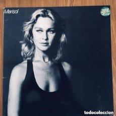 Discos de vinilo: MARISOL GALERIA DE PERPETUAS LP ESPAÑA 1977 PORTADA GATEFOLD EXC. Lote 184077572