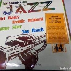 Discos de vinilo: DISCO LOS GRANDES DEL JAZZ NUMERO 44 ART BLAKEY, FREDDIE HUBBARD, HORACE SILVER, MAX ROACH. Lote 184112928