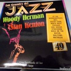 Discos de vinilo: DISCO LOS GRANDES DEL JAZZ NUMERO 49 WOODY HERMAN, STAN KENTON. Lote 184114710